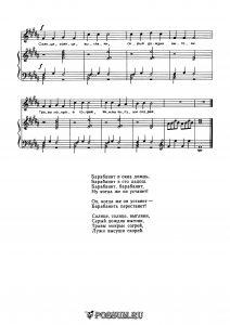 """Песня """"Дождь"""" Н. Сушевой: ноты"""