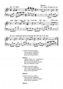 """Песня """"Осень-художник"""" З. Роот: ноты"""