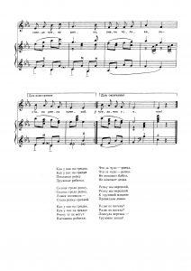 """Песня """"Репка"""" Л. Бирнова: ноты"""