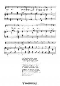 """Песня """"Если были бы у ёлочки ножки"""" М Магиденко: ноты"""
