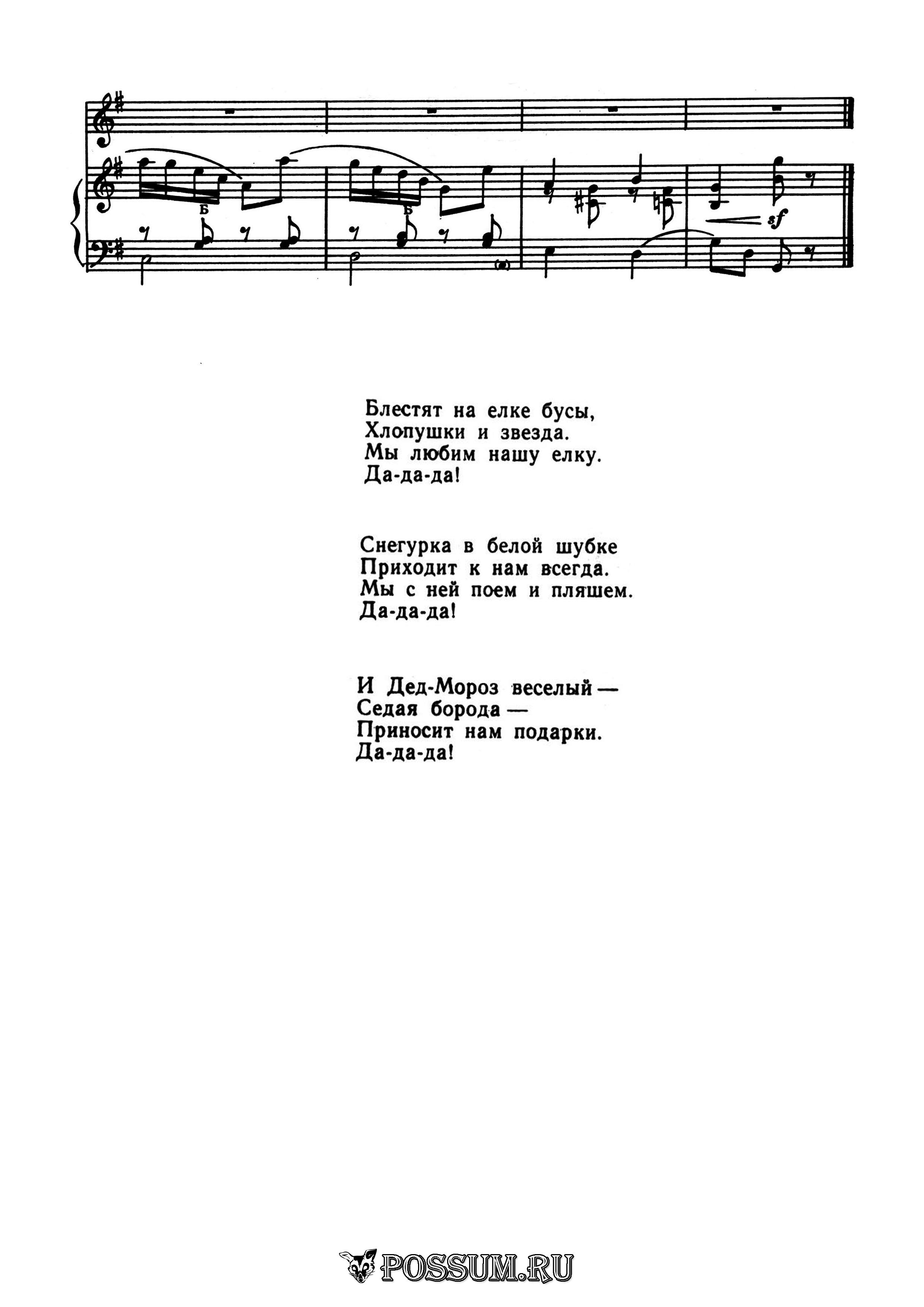 Песни военных лет скачать бесплатно mp3 минус
