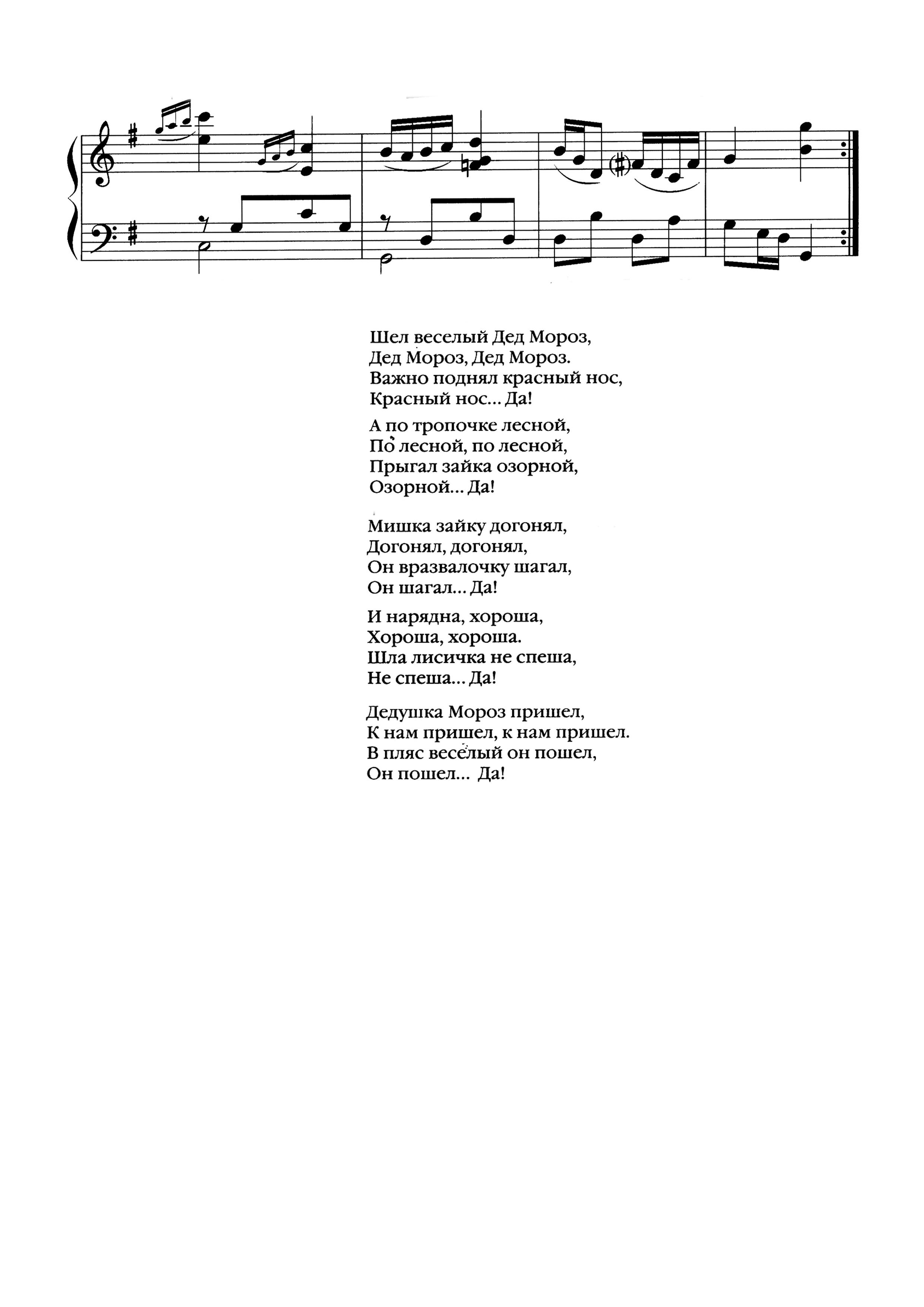 песня шел солдат по городу текст