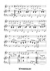 """Песня """"Белые снежинки"""" из кинофильма """"Джентальмены удачи"""" Г. Гладкова: ноты"""