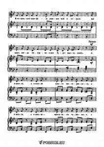 """Песня """"А в школе"""" Е. Никитиной: ноты"""