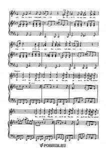 """Песня """"Если б не было школ"""" В. Шаинского: ноты"""