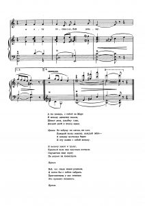 """Песня """"Эту песню с собой возьму"""" Л. Афанасьева: ноты"""