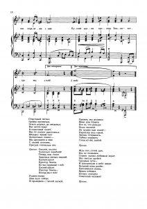 """Песня """"Марш космонавтов"""" С. Заславского: ноты"""